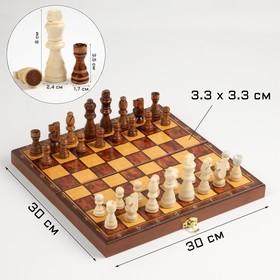 """Шахматы """"Классические"""" (доска дерево 30х30 см, фигуры дерево, король h=8 см), микс"""