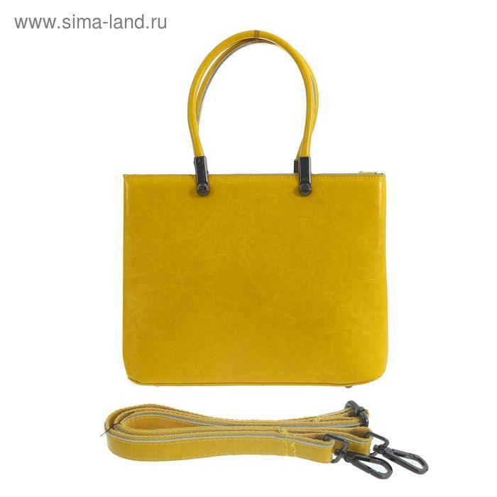 Сумка женская на молнии, 1 отдел с перегородкой, наружный карман, длинный ремень, жёлтая