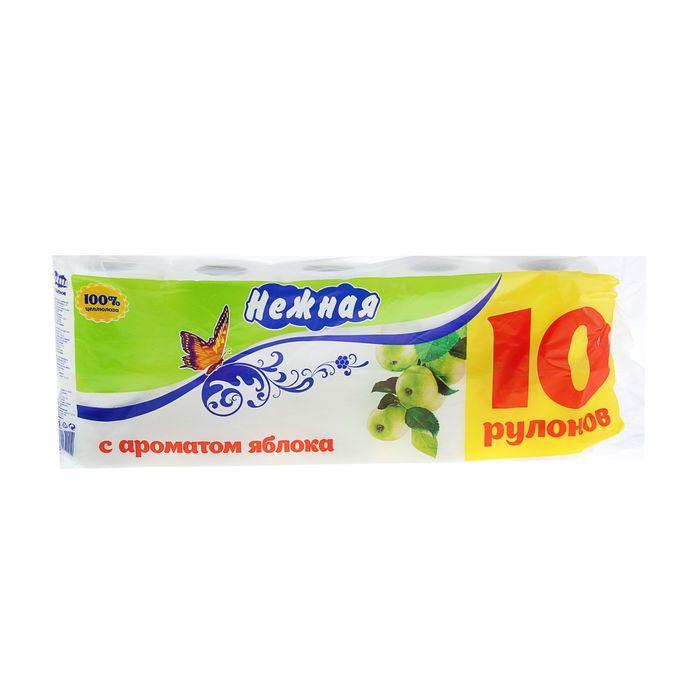 Туалетная бумага «Нежная» с ароматом яблока, 2 слоя, 10 рулонов