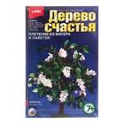 """Дерево счастья из бисера """"Черемуха"""""""