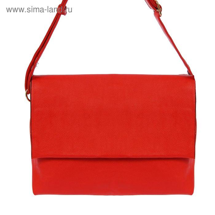 Сумка женская на молнии, 2 отдела, 4 наружных кармана, длинный ремень, красная