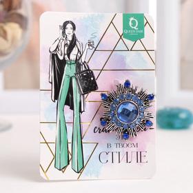 "Brooch ""Order"", color blue silver"