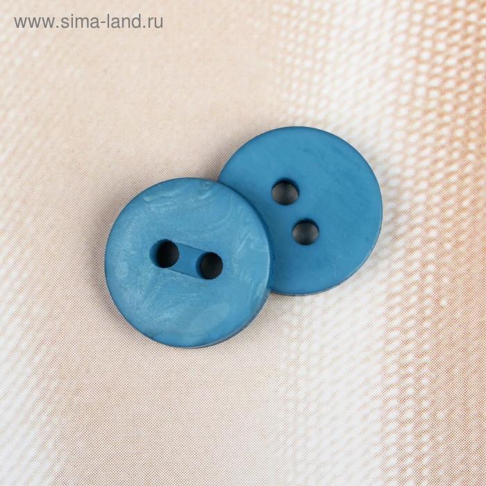 Пуговица, 2 прокола, 13мм, цвет сине-зелёный