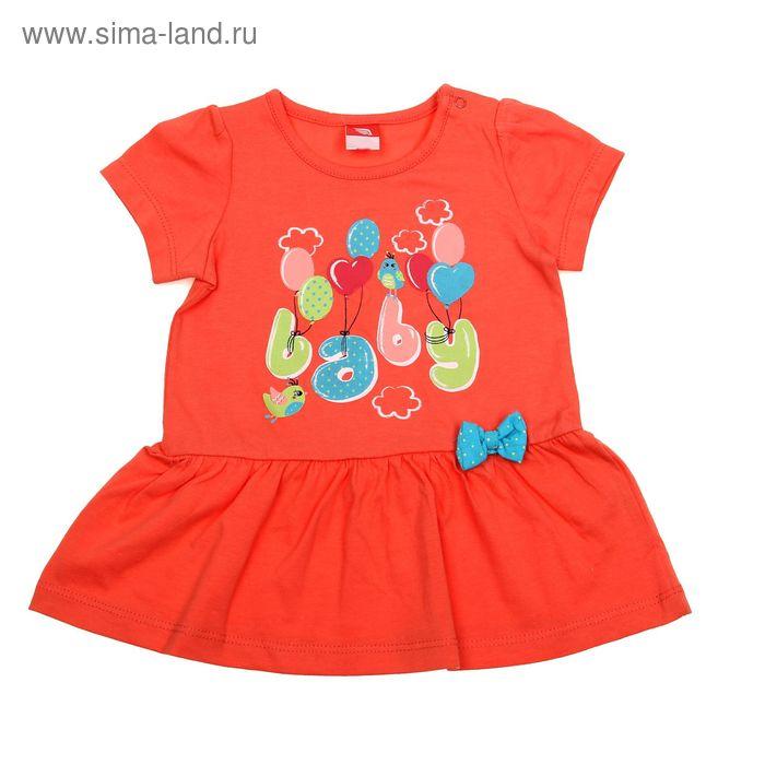 Платье ясельное, рост 86 см (52), цвет коралл (арт. CSB 61290 (117))
