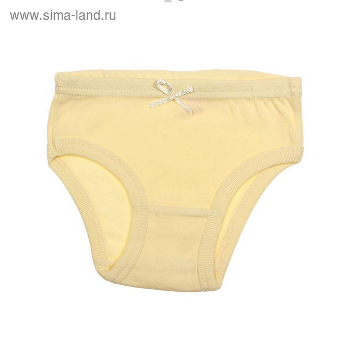 Трусы для девочки, рост 110-116 см (60), цвет светло-жёлтый (арт. CAK 1365)