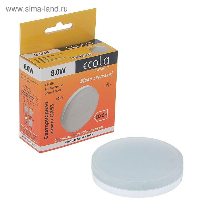 Лампа светодиодная Ecola, GX53, 8 Вт, 4200 K, матовое стекло