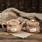 """Чайная пара """"Мешок"""" чайник, сахарница, 0,7 л/0,6 л"""