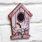 """Ключница деревянная """"Дом, милый дом"""" - фото 802824"""