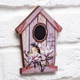 """Ключница деревянная """"Дом, милый дом"""""""