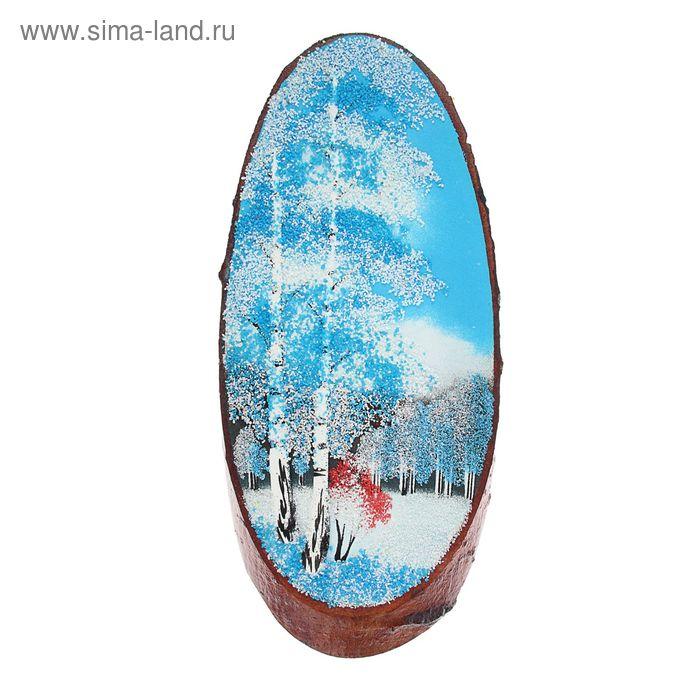 "Картина на срезе дерева ""Зима""  СД-1,5 301-400х140-180хдо20 мм"