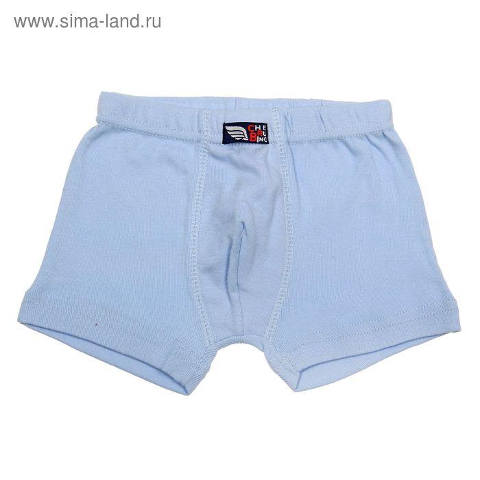 Трусы-боксеры для мальчика, рост 98-104 см (56), цвет светло-голубой (арт. CAK 1360)