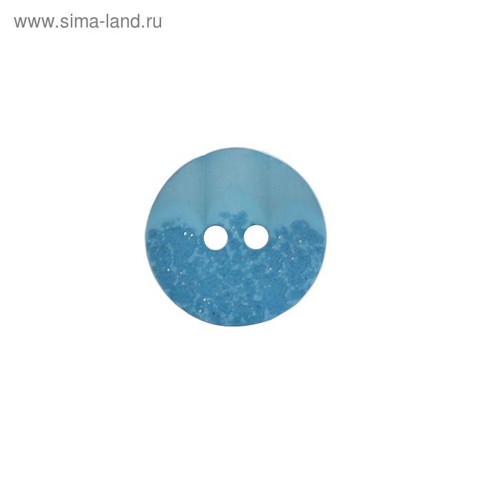 Пуговица, 2 прокола,15мм, №559, цвет сине-зелёный