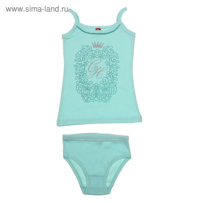 Комплект для девочки (майка+трусы), рост 134 см (68), цвет светло-бирюзовый (арт. CAJ 3375)