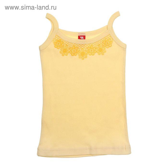 Майка для девочки, рост 92 см (52), цвет жёлтый (арт. CAK 2259)