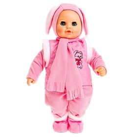 Кукла 'Саша 1' со звуковым устройством, 42 см Ош
