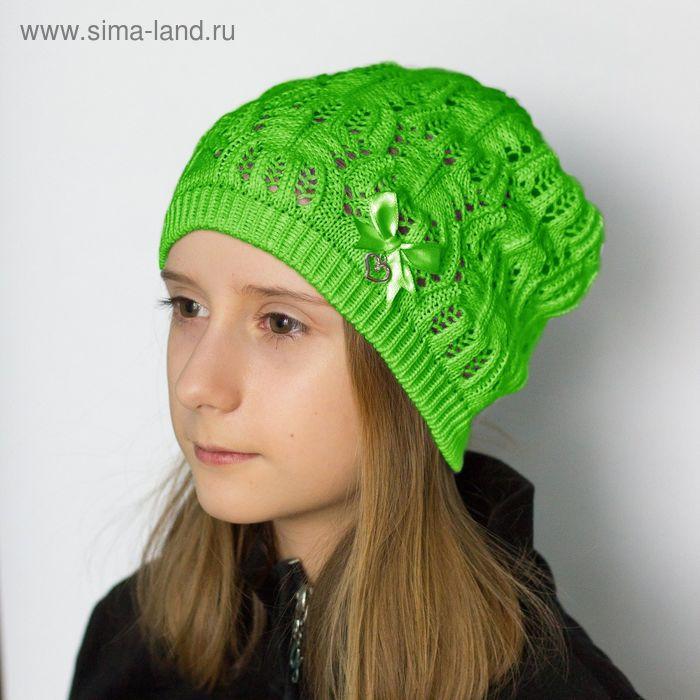 """Шапка ажурная для девушек """"МИЛАНА"""", р-р 54-56, цвет светло-зеленый 160892"""