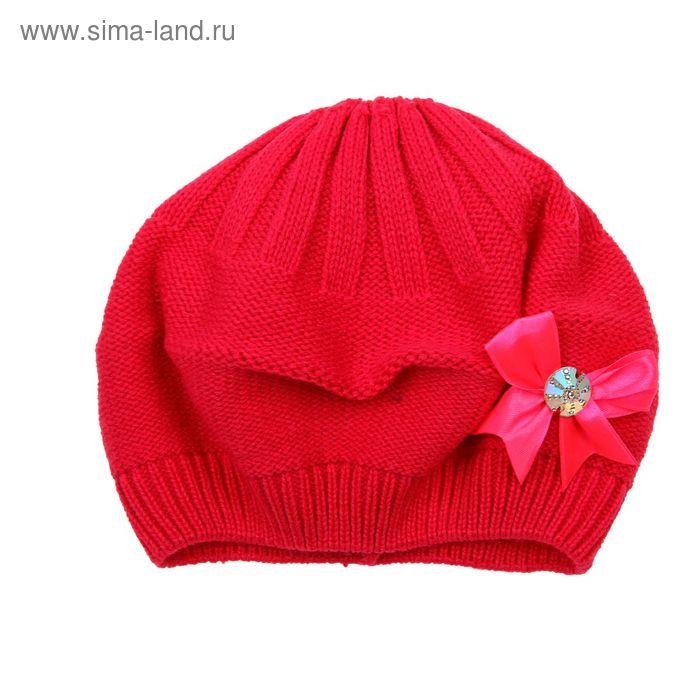 """Берет для девушек """"КСЮША"""" демисезонный, размер 54-56, цвет ярко-розовый 160719"""