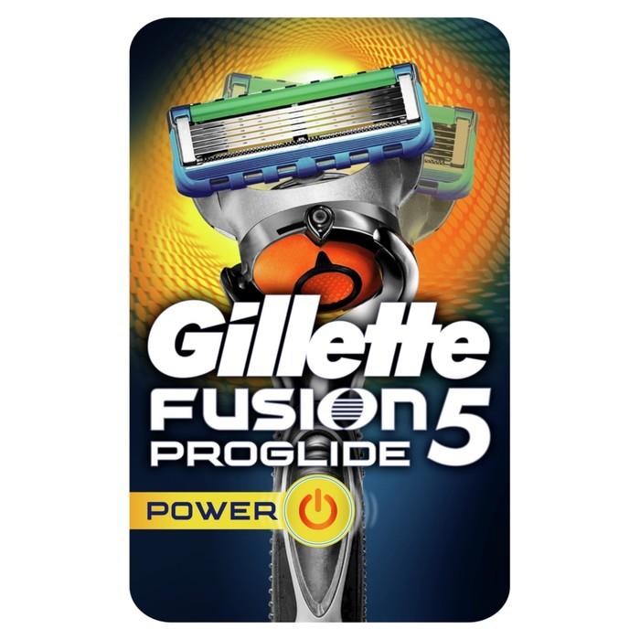 Станок бритвенный Gillette Fusion ProGlide Power Flexball + 1 картридж