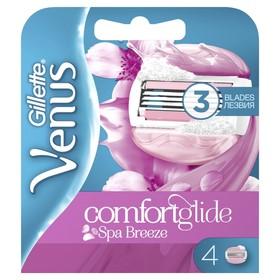 Сменные кассеты Gillette Venus Breeze SPA, 4 картриджа