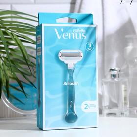 Бритвенный станок Gillette Venus + 2 сменные кассеты, 3 лезвия