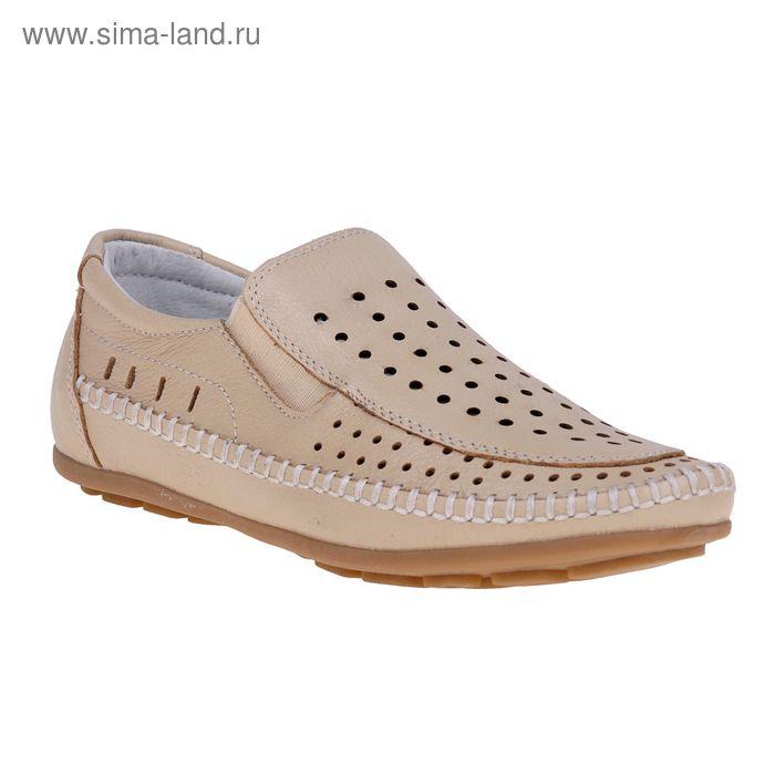 Туфли летние открытые для школьников арт. SB-23538 (бежевый) (р. 33)