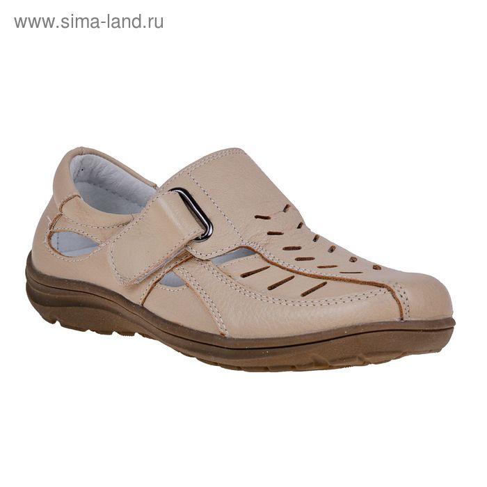 Туфли летние открытые для школьников арт. SB-23527 (бежевый) (р. 36)