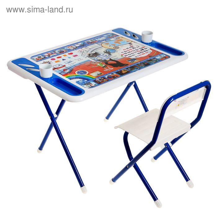 """Набор детской мебели """"Ну, погоди"""" складной, цвет бело-синий"""