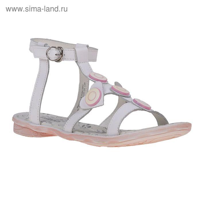 Туфли летние школьные арт. SC-2213 (белый) (р. 31)