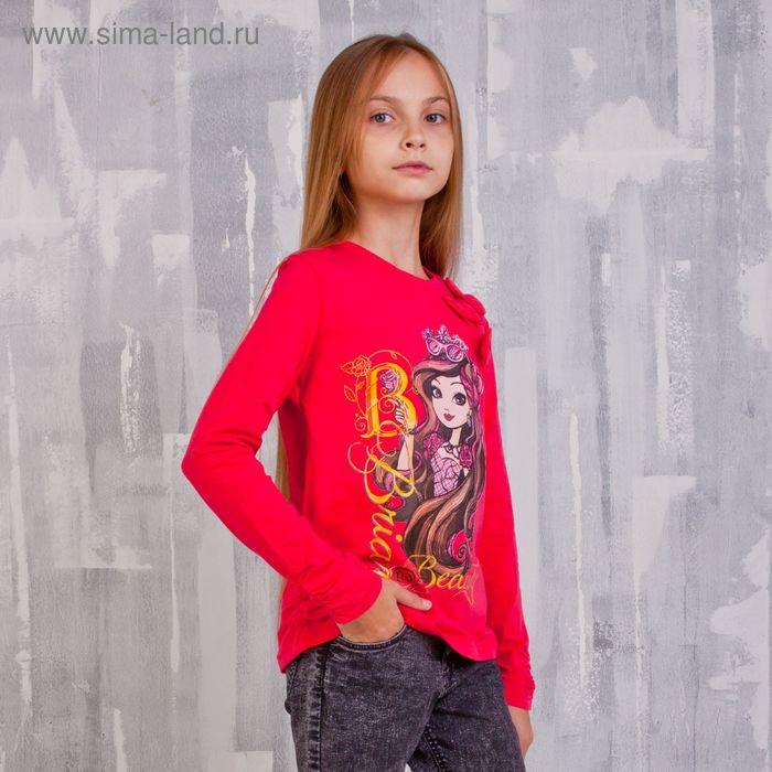 Джемпер для девочки, рост 128 см (68), цвет фуксия (арт. ZG 03405-F2_Д)