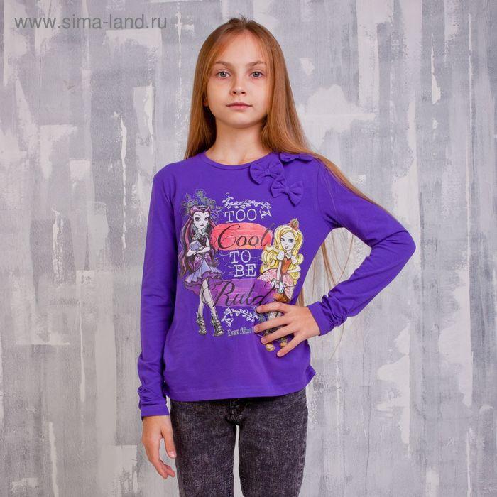 Джемпер для девочки, рост 128 см (68), цвет фиолетовый (арт. ZG 03387-DL2_Д)