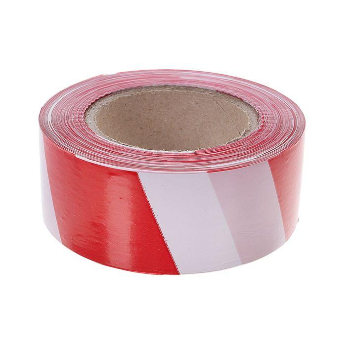 Лента оградительная, эконом, красно-белая, ширина 5 см, 200 м