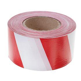 Лента оградительная, красно-белая, ширина 7,5 см, 250 м Ош