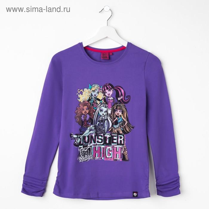Джемпер для девочки, рост 158 см (84), цвет фиолетовый (арт. ZG 03506-L2_П)