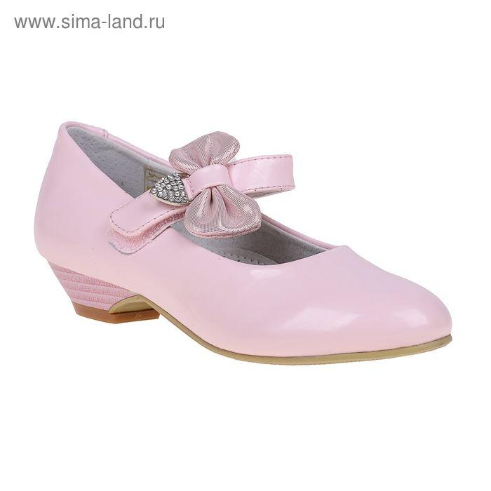 Туфли школьные арт. SC-21353 (розовый) (р. 32)