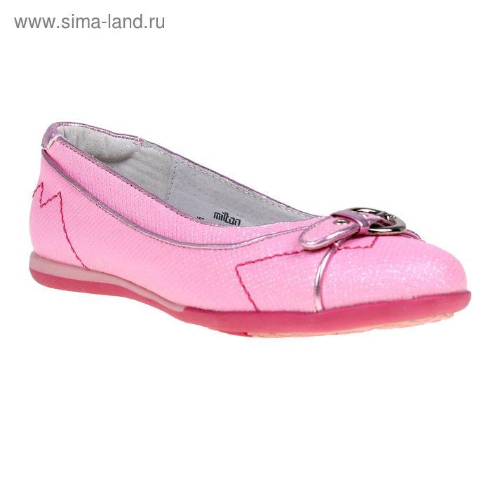Балетки школьные для девочки арт. SC-2310 (розовый) (р. 34)