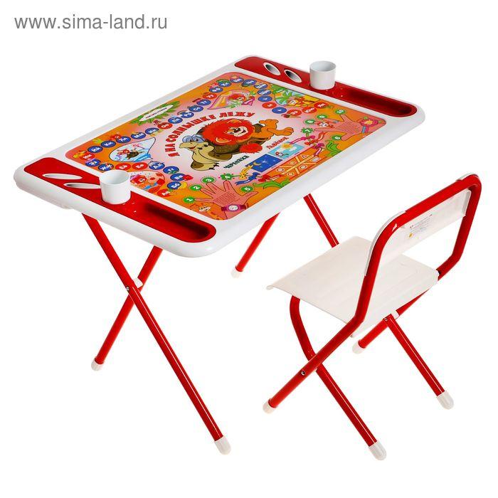 """Набор детской мебели """"Львёнок и Черепаха"""" складной, цвет бело-красный"""