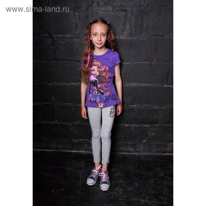 """Футболка для девочки """"Monster High"""", рост 158 см (84), цвет фиолетовый (арт. ZG 02424-L2_П)"""