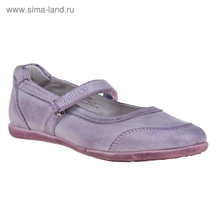 Туфли школьные арт. SC-2311 (фиолетовый) (р.36)
