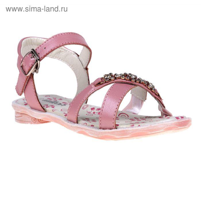 Туфли летние школьные арт. SC-2210 (розовый) (р.35)