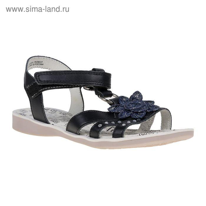 Туфли летние школьные арт. SC-2215 (черный) (р. 33)