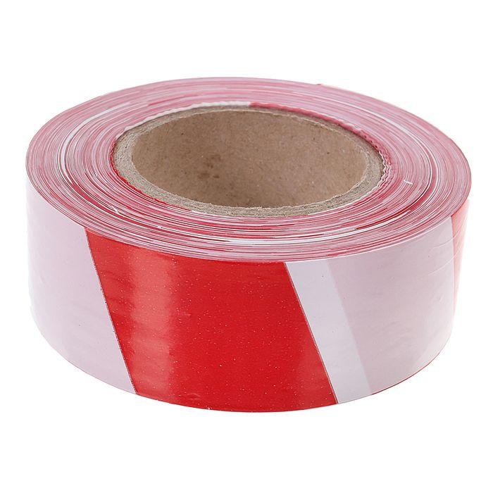 Лента оградительная, красно-белая, ширина 5 см, 200 м