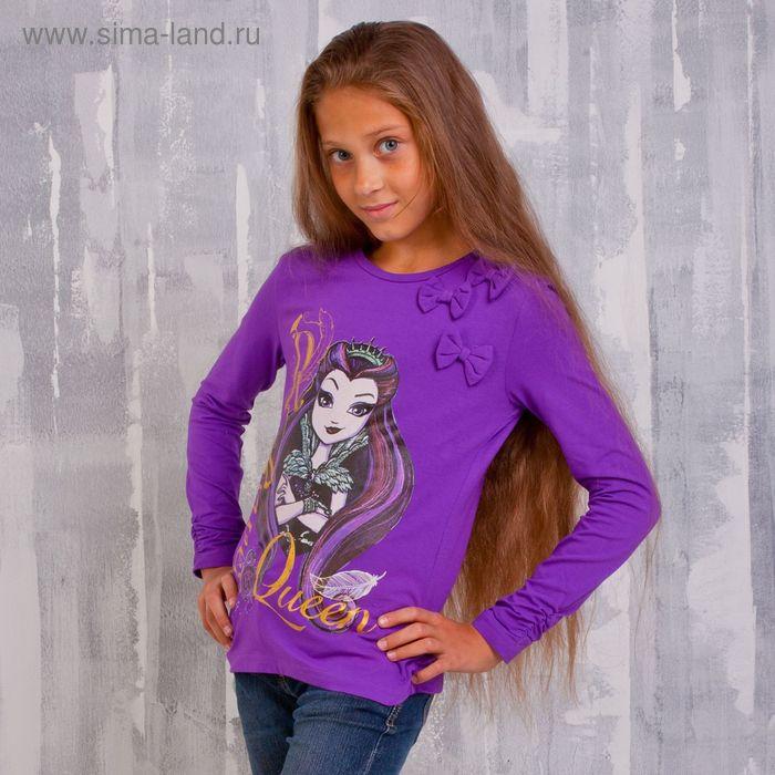 Джемпер для девочки, рост 146 см (76), цвет фиолентовый (арт. ZG 03404-L2_Д)
