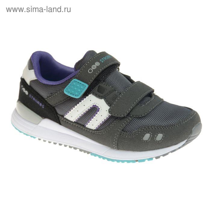 Кроссовки подростковые STROBBS, цвет серый, размер 34 (арт. N1552-1)