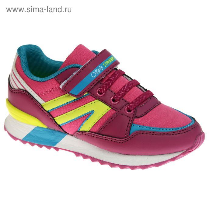 Кроссовки подростковые STROBBS, цвет розовый, размер 31 (арт. N1556-11)