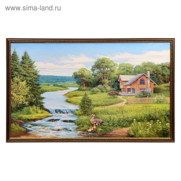 "Картина ""Горная река"""