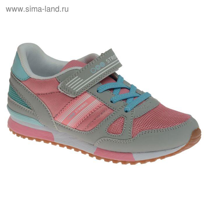 Кроссовки подростковые STROBBS, цвет розовый, размер 31 (арт. N1554-11)