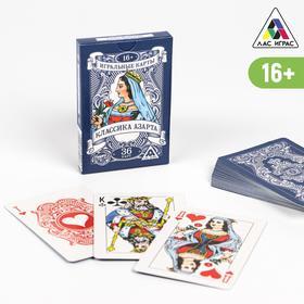 Игральные карты «Классика азарта», 54 карты Ош