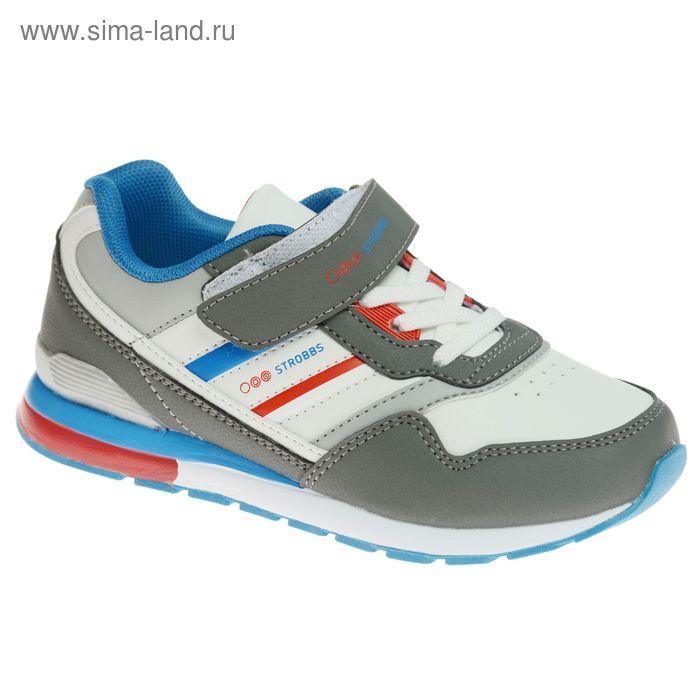 Кроссовки подростковые STROBBS, цвет белый, размер 33 (арт. N1545-6)