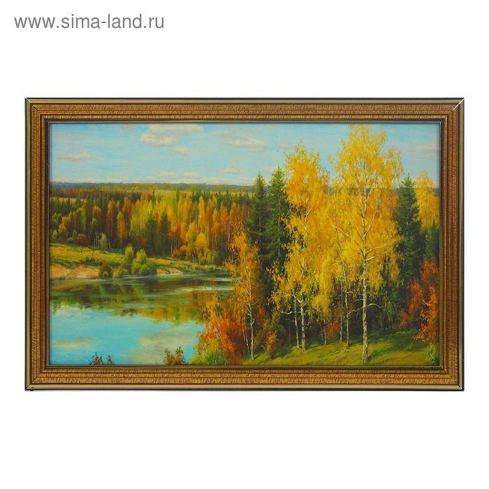 """Картина """"Осенний берег реки"""""""