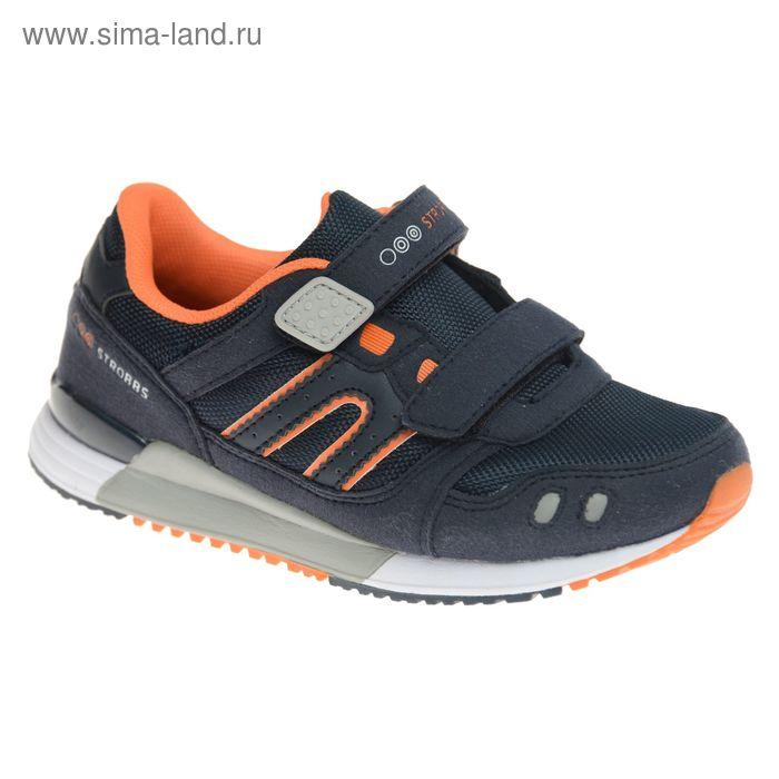 Кроссовки подростковые STROBBS, цвет синий, размер 34 (арт. N1552-2)